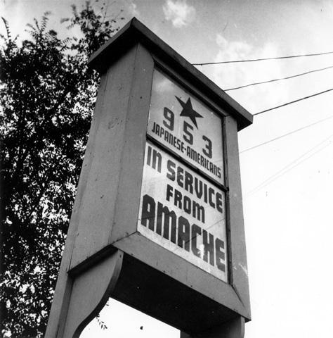 Amache Sign