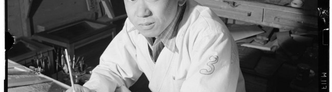 Akio Matsumoto, commercial artist